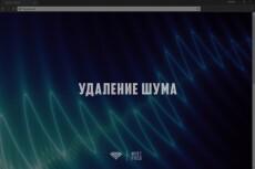 Оформление Facebook 3 - kwork.ru