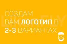 Оформление канала на YouTube, аватар и установка в подарок 23 - kwork.ru