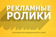 Оригинальное рекламное видео 10 - kwork.ru