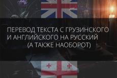 Отретуширую фото. Удалю фон 5 - kwork.ru