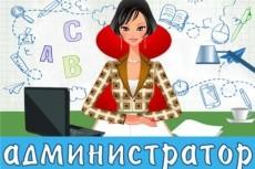 Наберу тексты 4 - kwork.ru