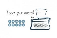 Объявление в формате JPG 8 - kwork.ru