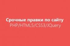 Исправлю ошибки, доработаю Laravel функционал 9 - kwork.ru