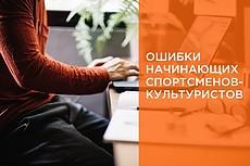 Напишу статью про решение ошибок Widows 4 - kwork.ru