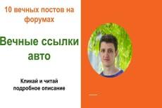 Сервис фриланс-услуг 157 - kwork.ru