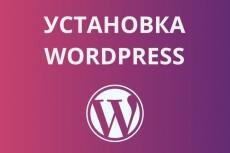Исправлю ошибки html 8 - kwork.ru