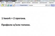 Размещу вашу ссылку на 15 жирных трастовых сайтах 13 - kwork.ru