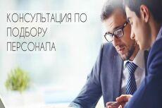 Создам регламент или внутренний стандарт 22 - kwork.ru
