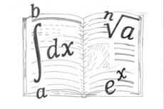 Наберу математический текст с рукописного оригинала 4 - kwork.ru