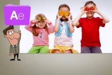 Промо ролик- Promo Slideshow 6 - kwork.ru
