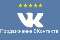 Качественная внутренняя оптимизация сайта 4 - kwork.ru