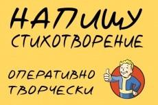 Реставрация фотографий 8 - kwork.ru