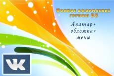Создам дизайн 2-х листовок 29 - kwork.ru