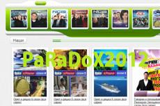 продам Сайт о смартфонах, наполненный 7 - kwork.ru