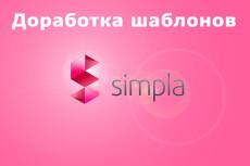 Уберу фразы на английском из CMS/шаблона 5 - kwork.ru