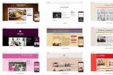 Создам интернет-магазин товаров для дома 15 - kwork.ru