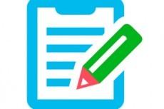 Напишу статью, выполню  копирайт 3 - kwork.ru