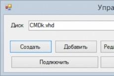 Напишу программу на Delphi 50 - kwork.ru
