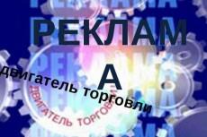 Создам баннеры 6 - kwork.ru