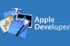 Создаю мобильные приложения для презентации и визуализации товара 17 - kwork.ru