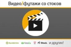 10 уникальных html-шаблонов  лендингов 22 - kwork.ru