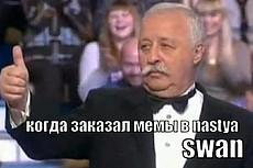 Ваше сообщение на ... 2 - kwork.ru