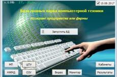 Создание сайтов , cms joomla 5 - kwork.ru