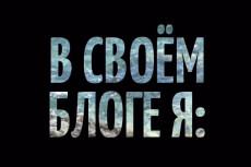 200 Шаблонов Premium Визитных Карт В Psd 13 - kwork.ru