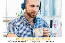 Выполню работу в Excel 8 - kwork.ru