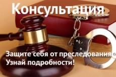 Сделаю мобильный дизайн сайта 7 - kwork.ru