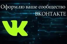 Пишу уникальный текст 3500 символов 15 - kwork.ru