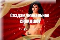 Видео монтаж - обрезка - склейка - звук 5 - kwork.ru