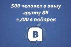 Создам логотип 2 - kwork.ru