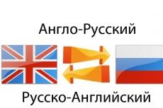 Переведу аудио или видео в текст 4 - kwork.ru