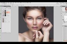 Сделаю портретную профессиональную ретушь 27 - kwork.ru