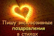 Озвучу любой текст 22 - kwork.ru