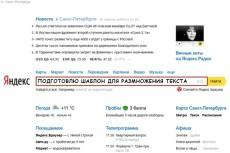Установлю и настрою онлайн-консультант 7 - kwork.ru