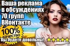 активность в соц сети +500 5 - kwork.ru
