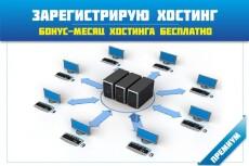 профессиональный логотип 8 - kwork.ru