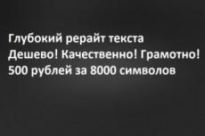 Напишу статью на IT-тематику 23 - kwork.ru