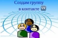 Создам обложку 31 - kwork.ru