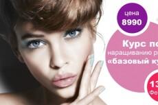 Дизайн 15 - kwork.ru