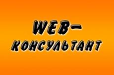 Скрипты на PHP, JS, JQuery, MySQL 3 - kwork.ru