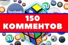 Наполню товарами интернет-магазин на OpenCart 6 - kwork.ru