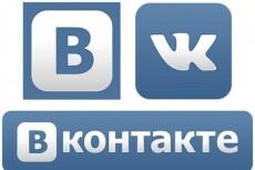 Добавлю 200 друзей на ваш facebook 18 - kwork.ru