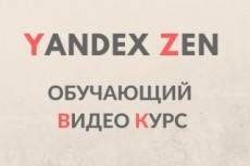 Анализ маркетинга Вашего бизнеса 22 - kwork.ru