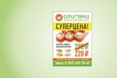 Отрисовка вашего эскиза логотипа 28 - kwork.ru