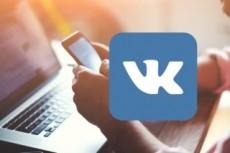 Напишу уникальные статьи 30 - kwork.ru