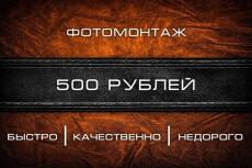Графический дизайн 12 - kwork.ru