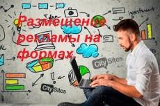Рассылка в Skype 8 - kwork.ru